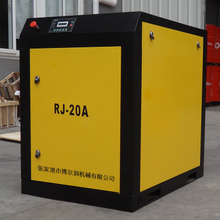 15KW Belt Type Screw Type Air Compressor RJ-20A